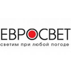 Eurosvet (Россия-Китай)